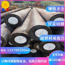 S51740圆钢锻材/SUS630圆棒材料/E275D钢材棒料/0Cr25NiMo2Al材质