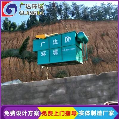 平流式溶气气浮机 气浮 气浮设备 洗涤污水处理 广达环保