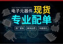 原装进口大功率电源�?� 8001FFE SK-8001FFE SK8001FFE