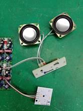 蓝牙水晶魔球傻瓜音响主板蓝牙解码器插卡音响控制器魔球外壳一体