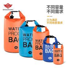 戶外防水桶袋沙灘防水背包PVC夾網防水桶包定防水桶漂流包現貨