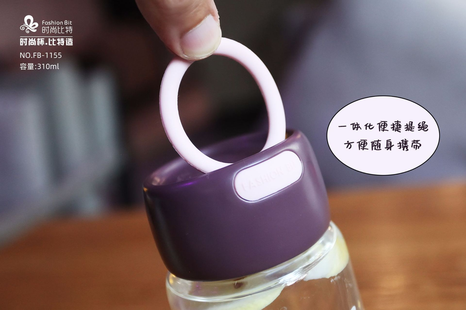 Glass couple simple portable water cup wholesales fashion NHtn202091
