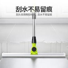 潔仕寶刮水拖把掛地板地面刮水器衛生間浴室掃頭發神器硅膠地刮