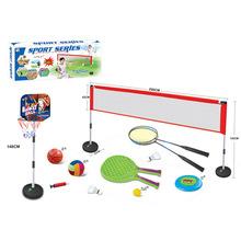 206CM五合一球场组合,儿童运动玩具羽毛球篮球排球网球室内运动