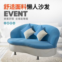 懒人沙发双人小户型简约现代创意可爱小沙发卧室阳台电脑椅休闲椅