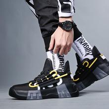 男鞋春季2019新款鞋子男韩版潮流百搭运动鞋休闲鞋老爹鞋潮鞋增高