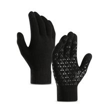 冬季触屏手套男 女士毛线针织保暖加绒加厚开车骑行防滑情侣学生
