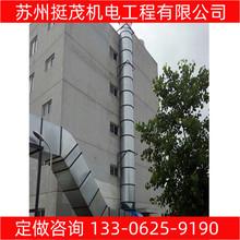 吴江厂家直销废气通风管道加工定制大直径通风PP管成型排气排风管