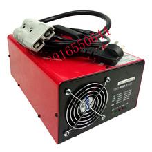 电动叉车智能充电器24V30A40A50A电动堆高车搬运车TBC3自动充电机