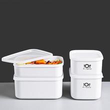 便當盒小飯盒密封盒冰箱水果保鮮盒帶蓋塑料食品收納盒子