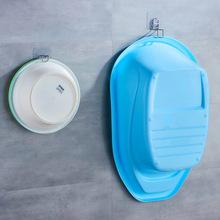 厂家批发免打孔脸盆架壁挂塑料卫生间浴室厨房挂盆子收纳一件代发