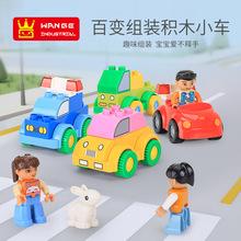 唯立方兒童益智玩具 人仔人物場景系列大顆粒diy拼裝兼容樂高積木