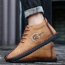 男士小皮鞋秋冬加絨保暖跨境48大碼輕質戶外休閑鞋中幫耐磨潮鞋子