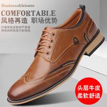 男式商務正裝皮鞋男歐美英倫系帶頭層牛皮尖頭男鞋真皮跨境大碼鞋