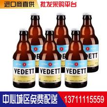 白熊啤酒 比利时啤酒进口啤酒白熊 比利时啤酒批发 24*330ml整箱