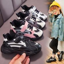儿童运动鞋2019秋冬新款韩版女童鞋男童老爹鞋宝宝熊猫鞋