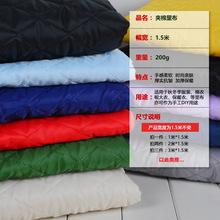 现货特价加厚绗棉呢子大衣夹棉面料 服装里子布内衬行棉复合布料
