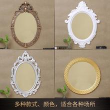 欧式美容院床头镜卫生间浴室镜子美容镜壁挂贴墙洗漱台化妆镜挂墙