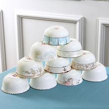 景德鎮陶瓷碟簡約飯碗套裝10只裝吃米家用韓式骨金鐘碗中式4.5英