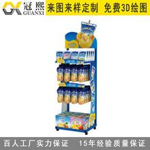 定制加工果凍食品展示架,鐵質可拆裝出口品質啫喱QQ糖果陳列架