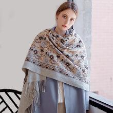 羊毛圍巾女冬季刺繡百搭圍脖斗篷民族風尼泊爾羊絨空調房披肩兩用