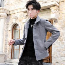 秋冬季毛呢大衣男青少年短款风衣个性立领外套男装翻领学生妮子潮