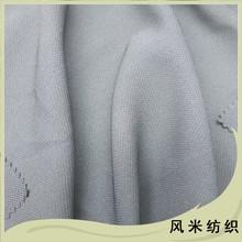 涤纶强捻弹力肌理感纹路小菠萝提花精?#36335;?#25235;无褶痕精致女装面料