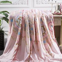 米春 富安娜家纺手工蚕丝被子正品 丝绸春秋冬被会销礼品厂家批发