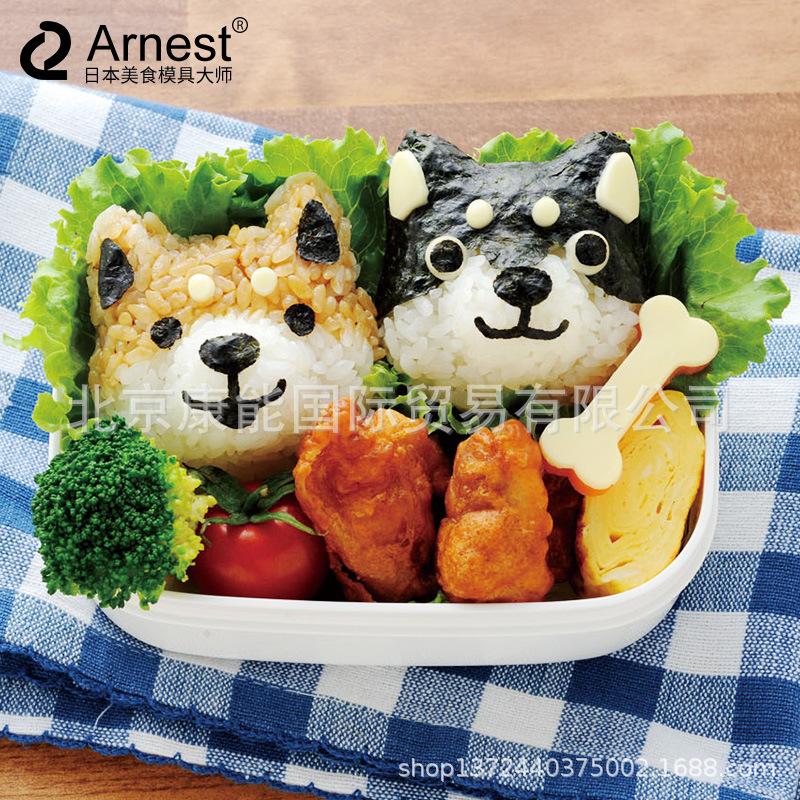 Arnest小狗饭团寿司模具套装 卡通儿童米饭便当DIY创意厨房小工具