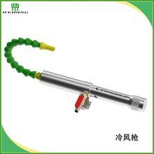 不銹鋼渦流管冷風降溫槍冷風管冷卻器冷空氣渦旋管冷氣槍冷風槍