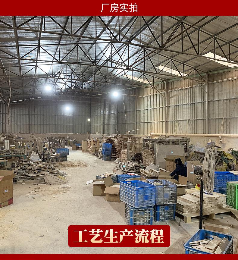 东顺工艺流程_01.jpg