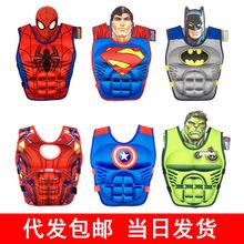 卡通兒童救生衣浮力背心游泳浮力衣 超人立體肌肉寶寶浮水衣