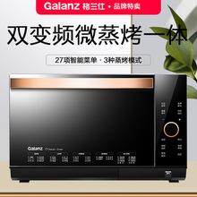 Galanz/格兰仕 G10Q28MSXLR-Q5C智能变频微波炉 光波炉 蒸汽烤箱