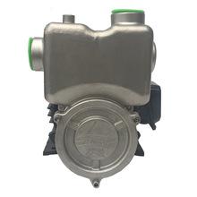 阳春凌波牌40ZTDB-100 不锈钢304材质 耐用 自吸式气液混合泵