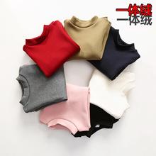 儿童半高领打底衫韩版女童加绒打底衣纯棉长袖男童秋冬装上衣纯色