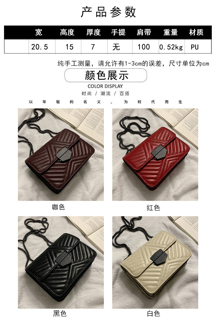 Wholesale bags women's new retro messenger bag winter shoulder chain small square bag NHTC185220