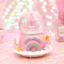 少女心独角兽城堡水晶球飘雪花外部旋转八音盒音乐盒送闺蜜礼物