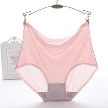 新款一片式大碼冰絲高腰無痕內褲女性感提臀收腹透氣女士提花內褲