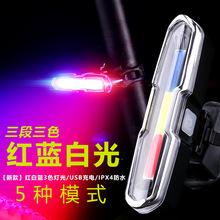 东腾新款自行车灯USB充电led警示灯cob夜骑尾灯自行车骑行配件