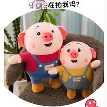 抖音同款网红玩具猪小屁公仔专业定制工厂开版生产大货OEM代加工