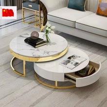 后現代大理石不銹鋼茶幾輕奢簡約客廳小戶型鋼化玻璃伸縮圓形茶幾