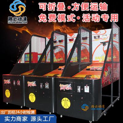 豪华篮球机投篮机投币游戏机折叠成人大型游艺活动室内设备电子新