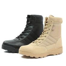 春秋特种兵军靴男式户外休闲作战靴高帮透气战术靴厂家批发军靴