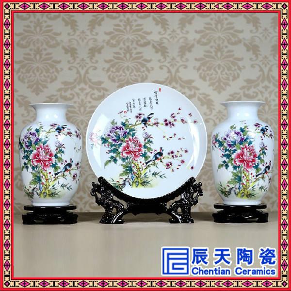 景德镇陶瓷瓷摆件花瓶家居客厅餐桌玄关工艺装饰现代中式三件套