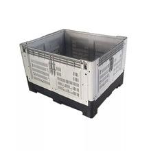 大型1210加厚網格折疊式 塑料卡板箱托盤箱加厚周轉箱一件代發