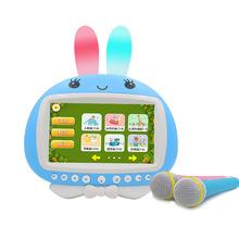 麦迪熊七寸触屏儿童智能学习有语音对话高科技早教同步教材早教机
