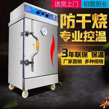蒸飯柜商用電蒸箱酒店廚房單雙門蒸飯車燃氣電全自動蒸飯蒸菜蒸柜