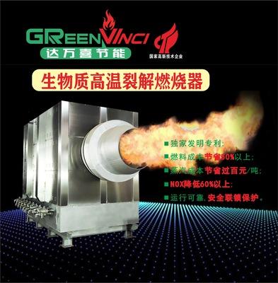 颗粒木片气化炉燃烧机 自动上料排渣气化炉 低能耗生物质气化炉
