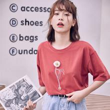 2019夏裝新款韓版心機短袖t恤女學生小眾寬松純棉半袖上衣服ins潮