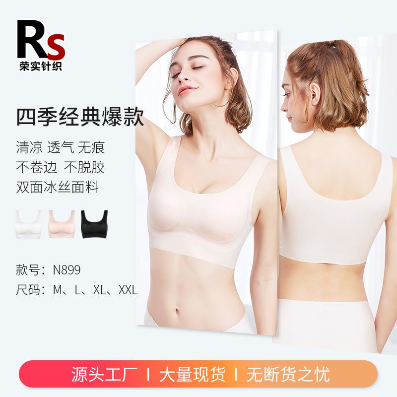 一片式无痕文胸女无钢圈内衣薄款胸罩日本睡眠运动文胸新品?#30452;?#20307;
